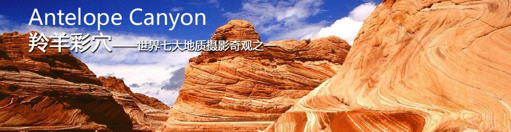 腾邦国际-非凡之旅