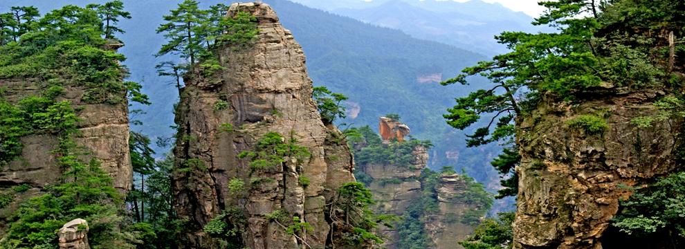 张家界国际森林公园 经典二日游
