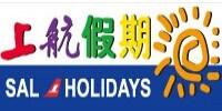 上航假期(北京)国际旅行社有限公司(厦门办)