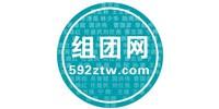 厦门组团网国际旅行社有限公司