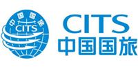 四川省中国国际旅行社有限责任公司