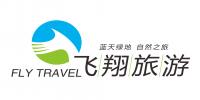 昆明飞翔国际旅行社有限公司  (厦门办)
