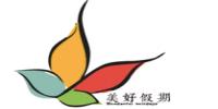 河南美好国际旅行社有限公司厦门分公司