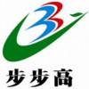 厦门福游旅行社有限公司(张家界步步高)