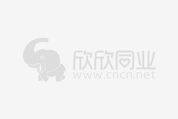 苏州市乐乡国际旅行社有限公司(电商部)