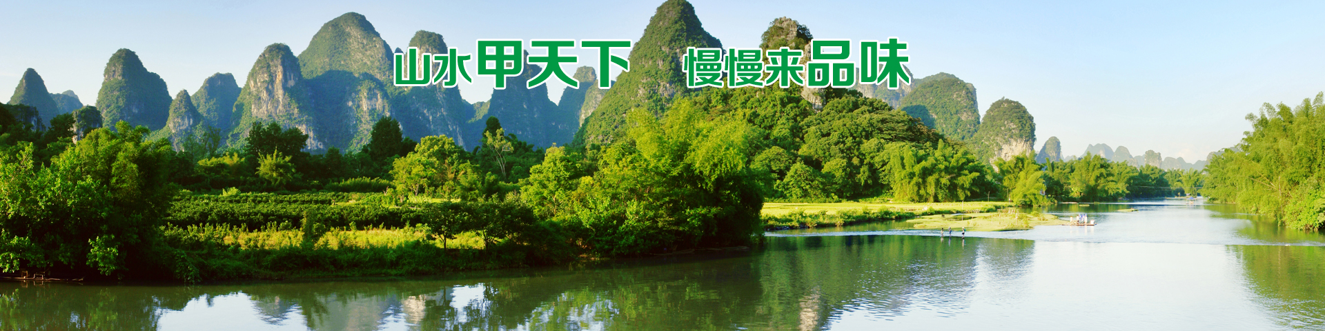 桂林五月穿衣打扮